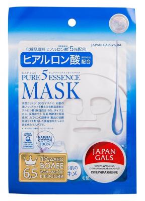 Маска с гиалуроновой кислотой JAPAN GALS Pure5 Essential 1шт: фото