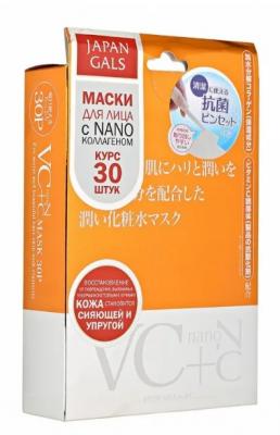 Маска Витамин С + Нано-коллаген JAPAN GALS NanoC 30шт: фото