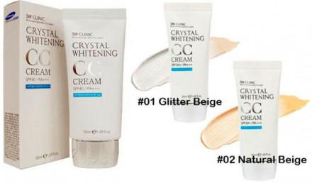 СС-крем осветляющий 3W CLINIC Crystal Whitening CC Cream SPF50+/PA+++ #1: фото