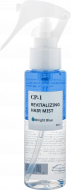 Мист для волос ESTHETIC HOUSE CP-1 REVITALIZING HAIR MIST Midnight Blue 80 мл: фото