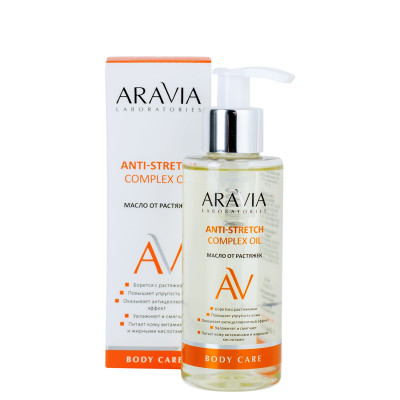 Масло от растяжек ARAVIA Laboratories Anti-Stretch Complex Oil 150 мл: фото